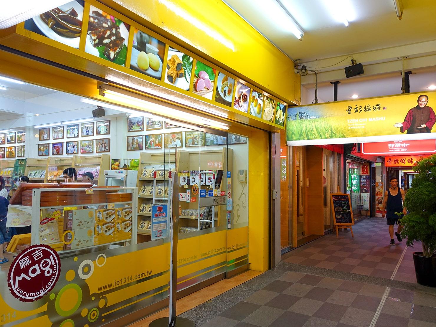 台湾・花蓮のおすすめ観光スポット「金三角商圈」のおみやげ店が並ぶ通り