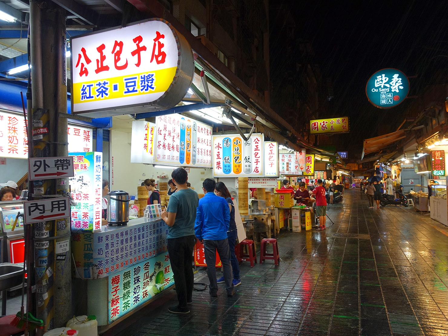 台湾・花蓮のおすすめ観光スポット「金三角商圈」の公正包子店
