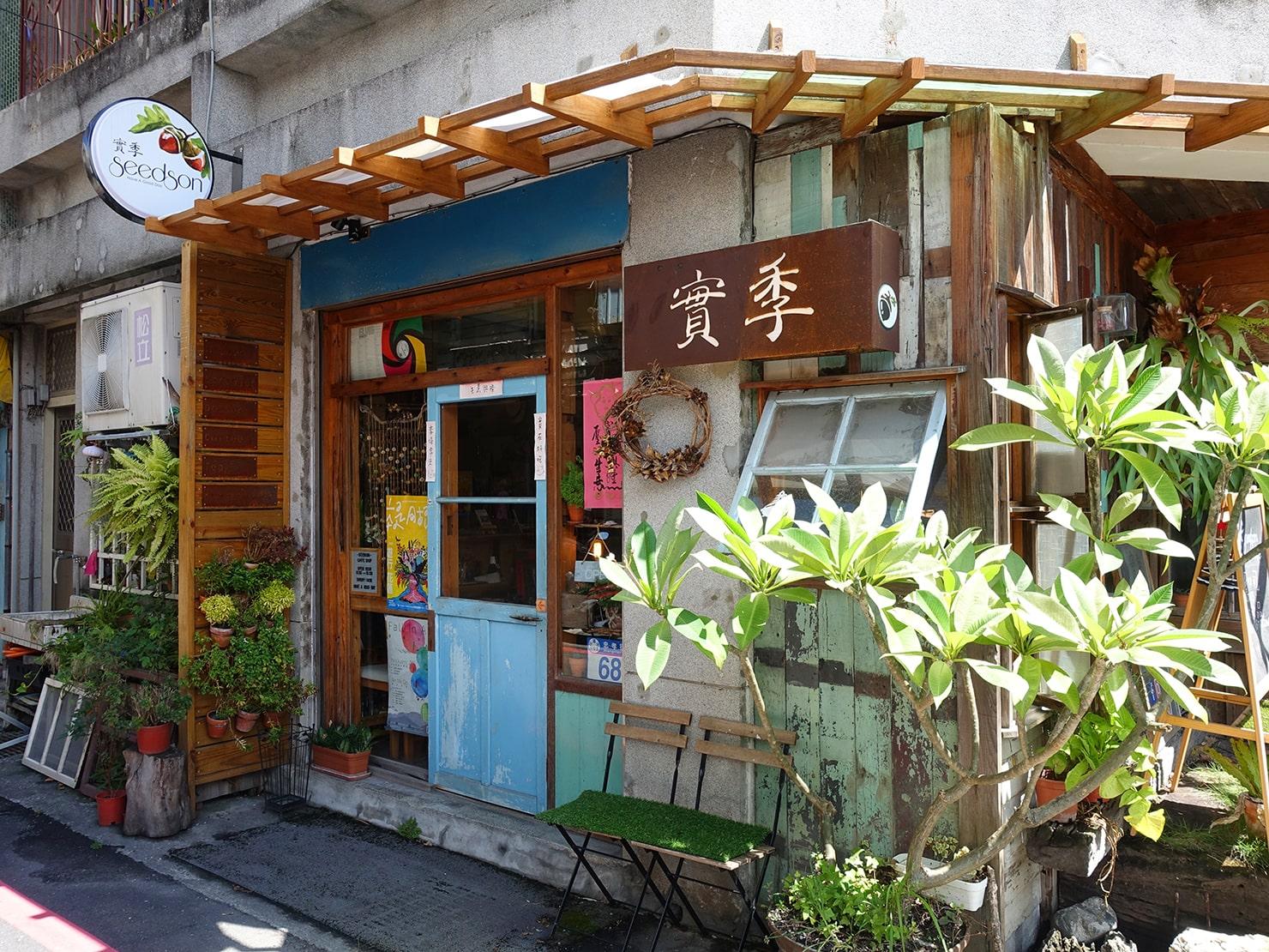 台湾・花蓮のおすすめ観光スポット「溝仔尾」のカフェ