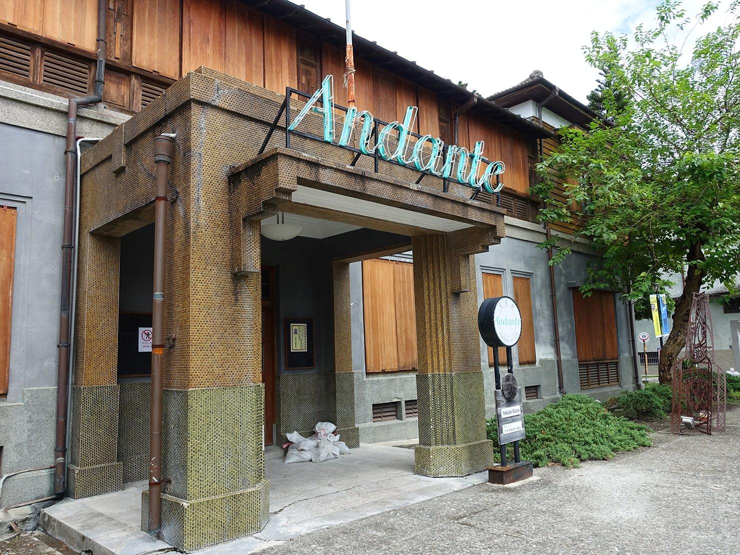 台湾・花蓮のおすすめ観光スポット「a-zone花蓮文化創意產業園區」のレストラン