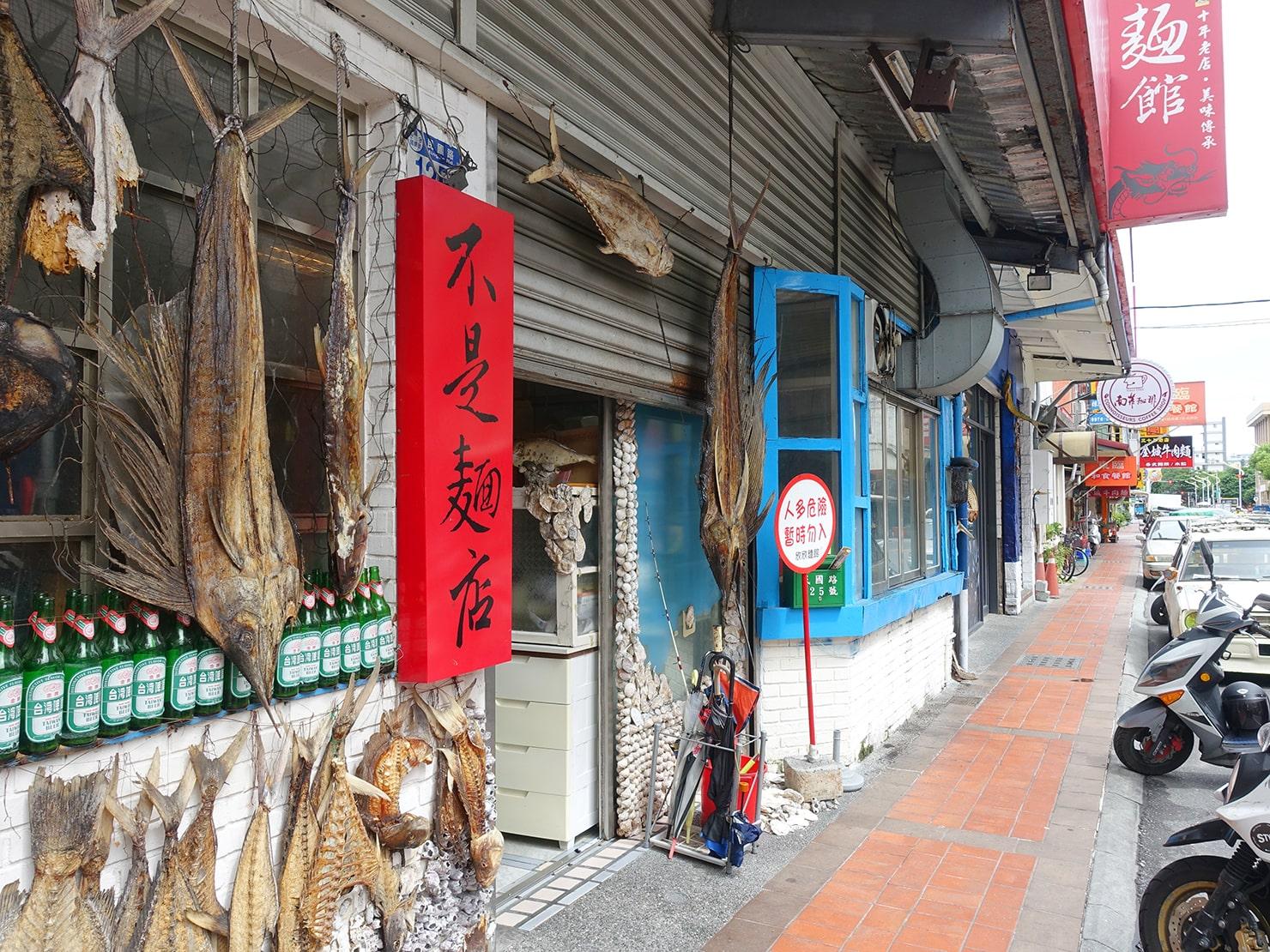 台湾・花蓮のおすすめ観光スポット「民國路」のグルメ店
