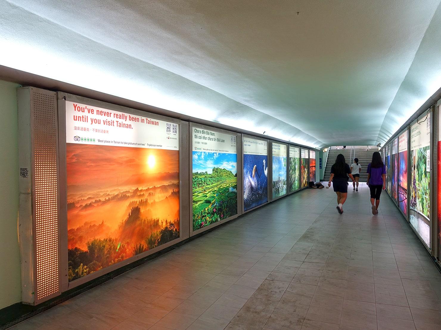 台鐵・台南駅前の地下道