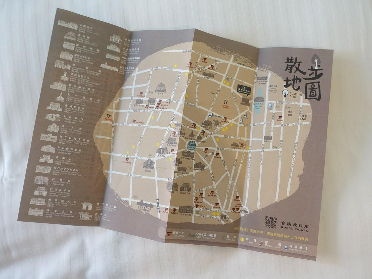 台南駅が目の前の老舗ホテル「台南大飯店 Hotel Tainan」のオリジナル観光マップ