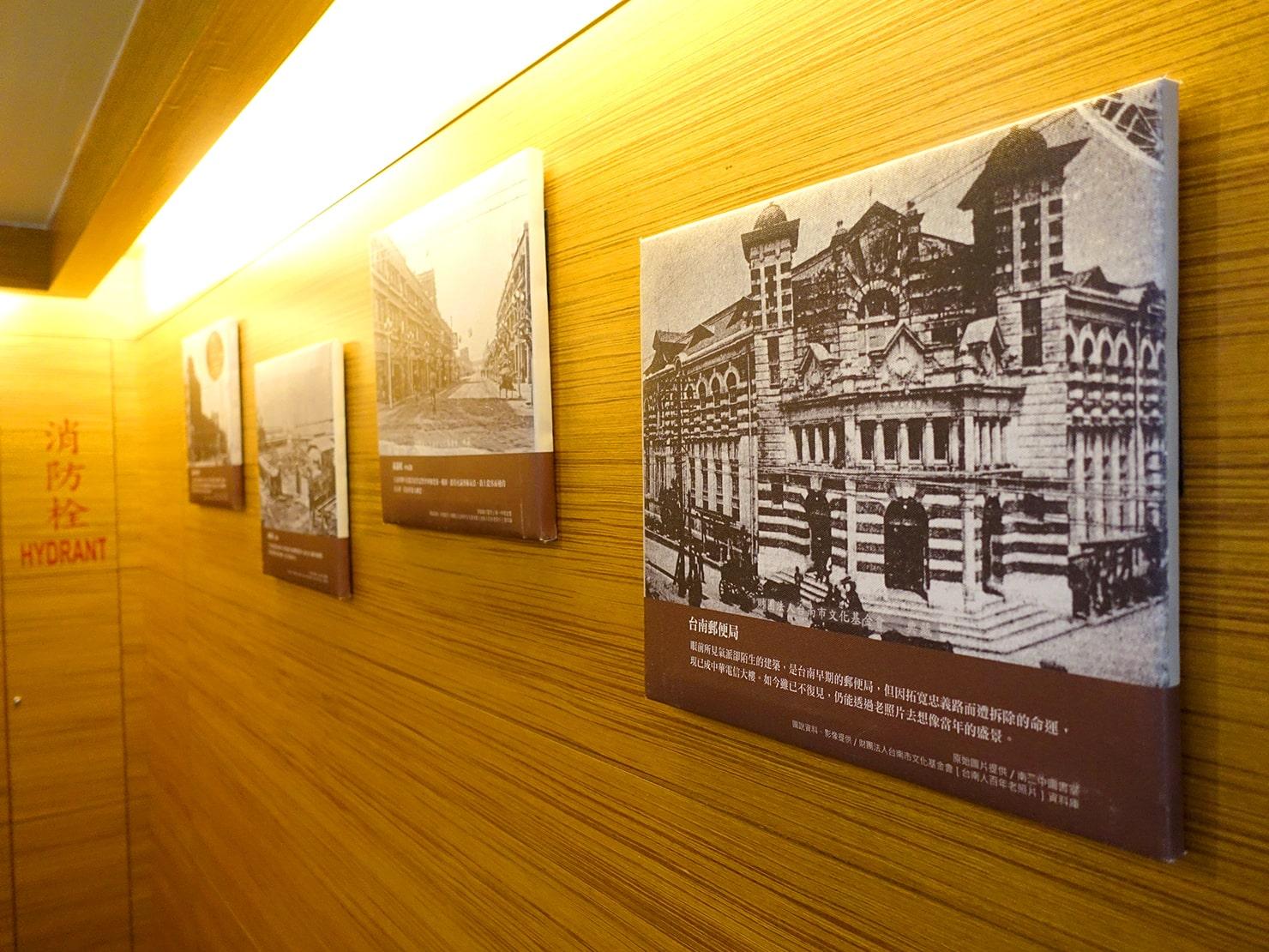 台南駅が目の前の老舗ホテル「台南大飯店 Hotel Tainan」のエレベーターホールに展示された昔の台南市街の写真