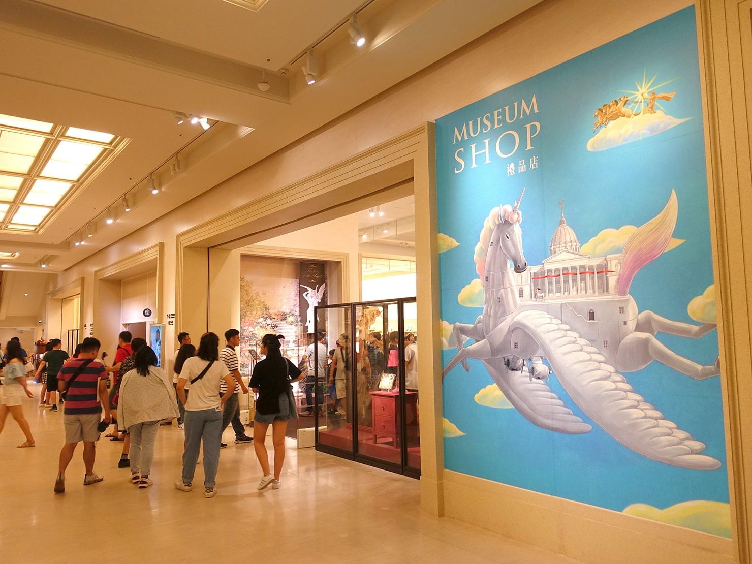 台南市街郊外のおすすめ観光スポット「奇美博物館」ミュージアムショップ