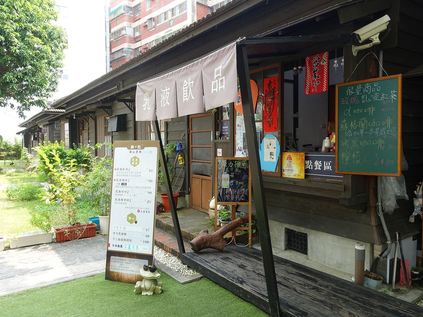 台南市街郊外のおすすめ観光スポット「大目降文化園區」のドリンクスタンド