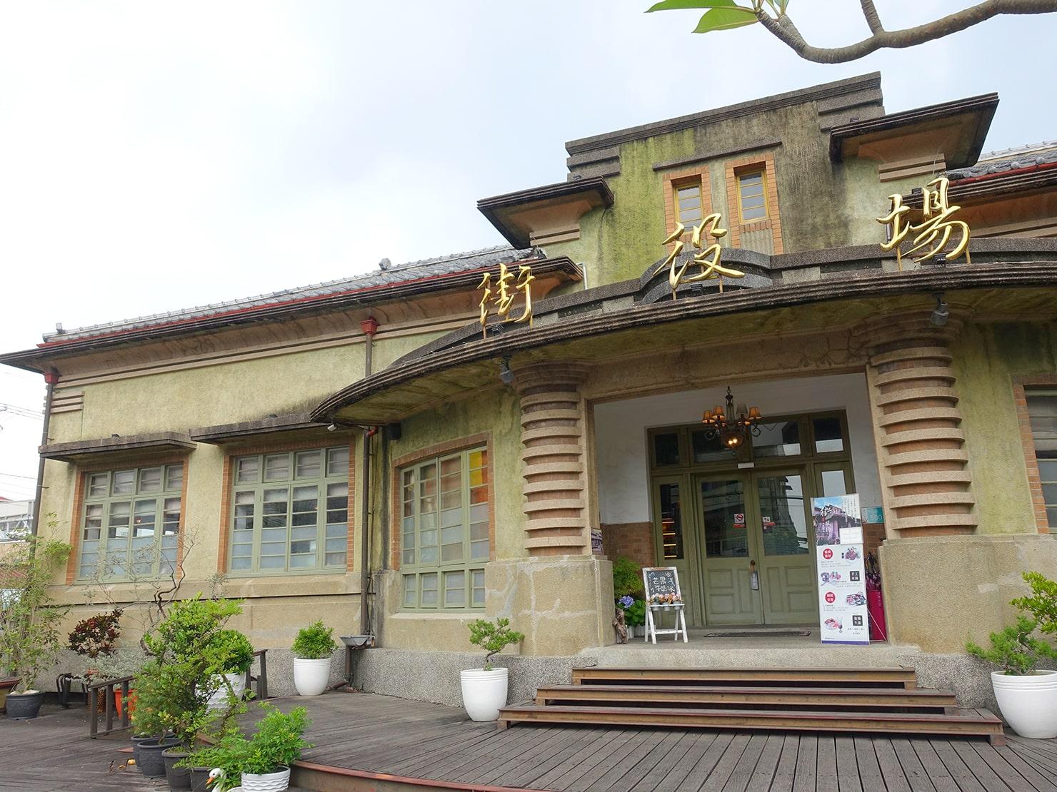 台南市街郊外のおすすめ観光スポット「新化街役場」の外観