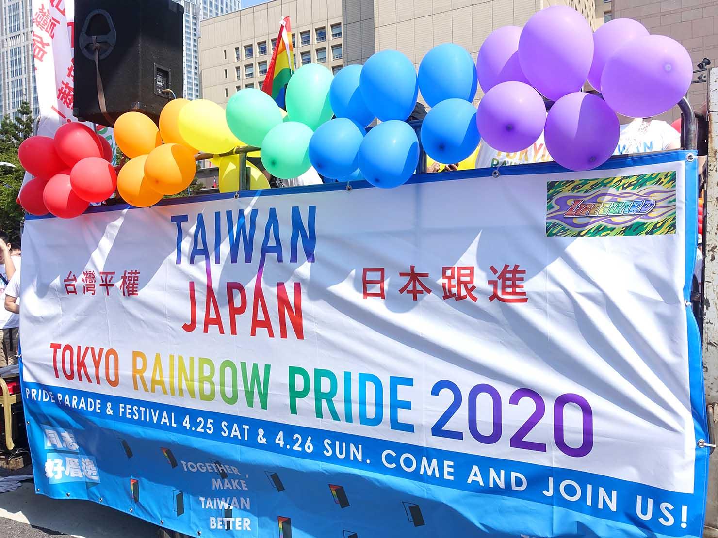 台灣同志遊行(台湾LGBTプライド)2019の会場に停車する東京レインボープライドのフロート