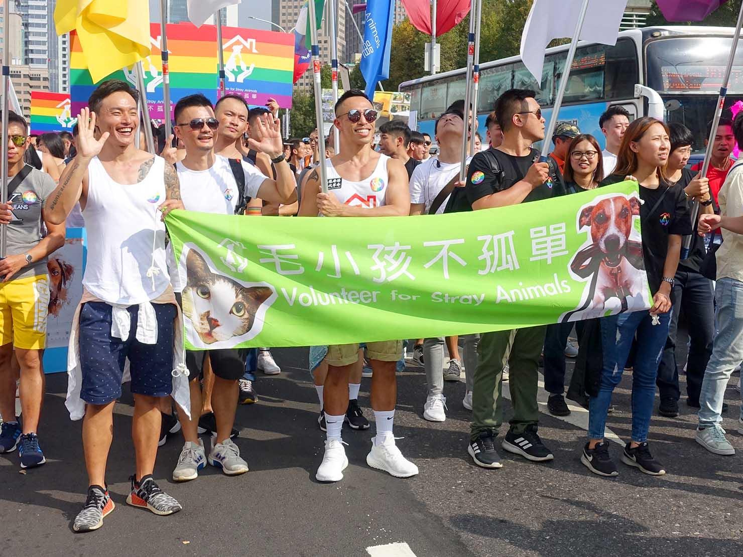 台灣同志遊行(台湾LGBTプライド)2019のパレードを歩くペット啓発グループ