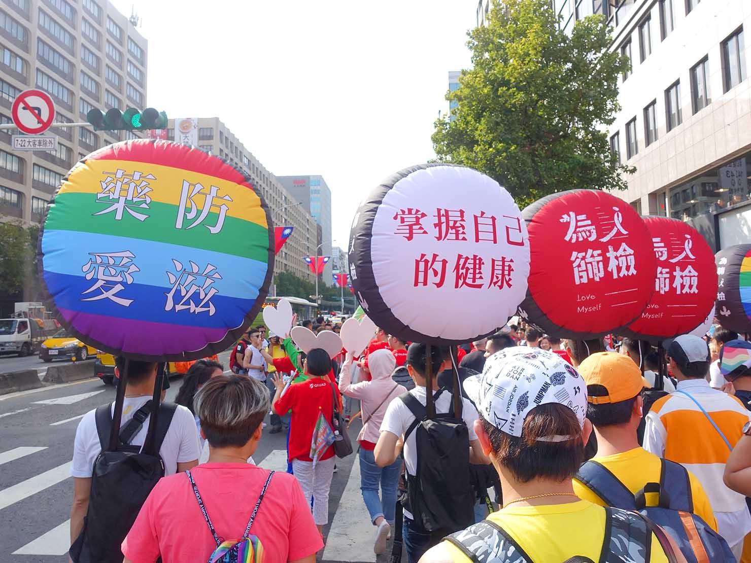 台灣同志遊行(台湾LGBTプライド)2019パレードでHIV啓発を行うグループ