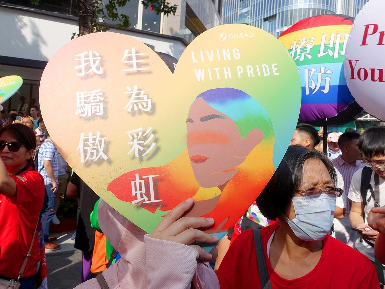 台灣同志遊行(台湾LGBTプライド)2019パレードでオリジナルデザインのプラカードを掲げて歩く製薬会社のグループ