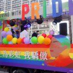台灣同志遊行(台湾LGBTプライド)2019パレードに登場したレインボーカラー満載のフロート