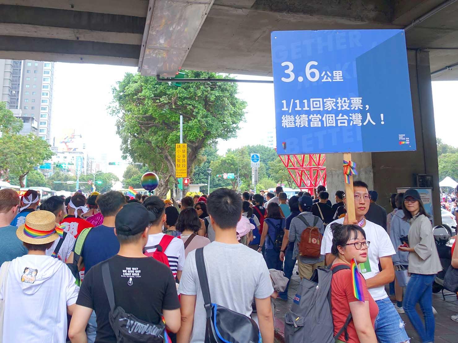台灣同志遊行(台湾LGBTプライド)2019のパレードで投票を呼びかけるプラカード