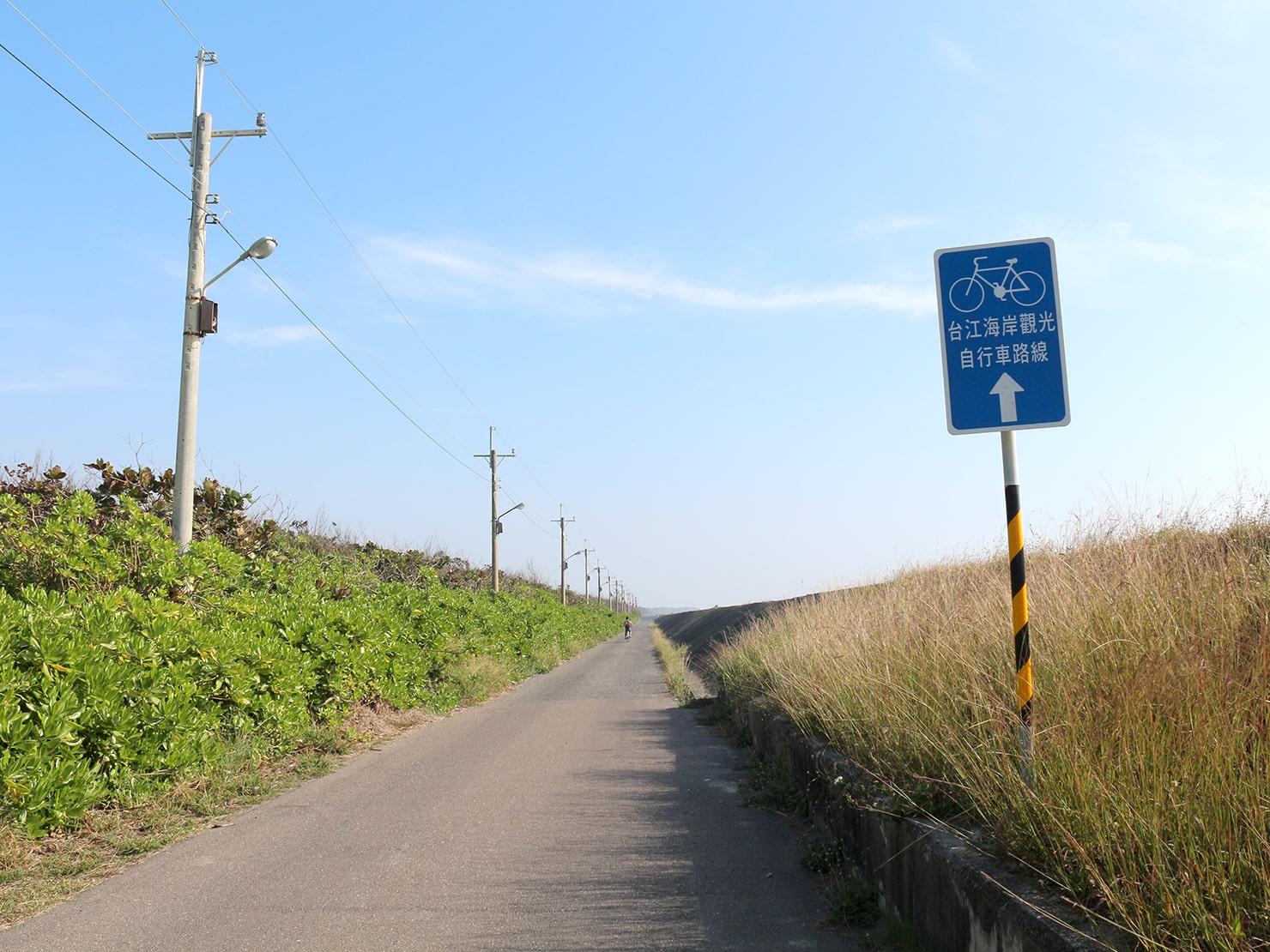 台南市街郊外のおすすめ観光スポット「台江國家公園」のサイクリングロード