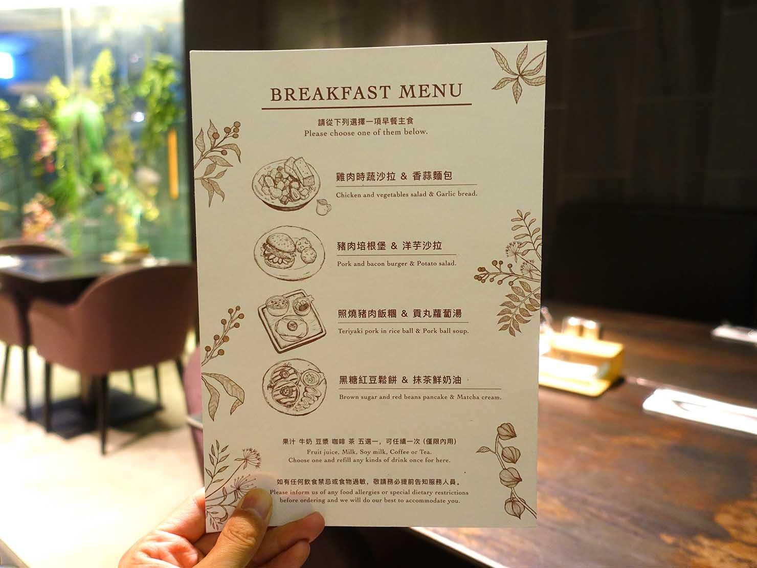 台中駅前のおすすめデザインホテル「紅點文旅 RedDot Hotel」のレストラン・L'AROMEでいただく朝食のメニュー