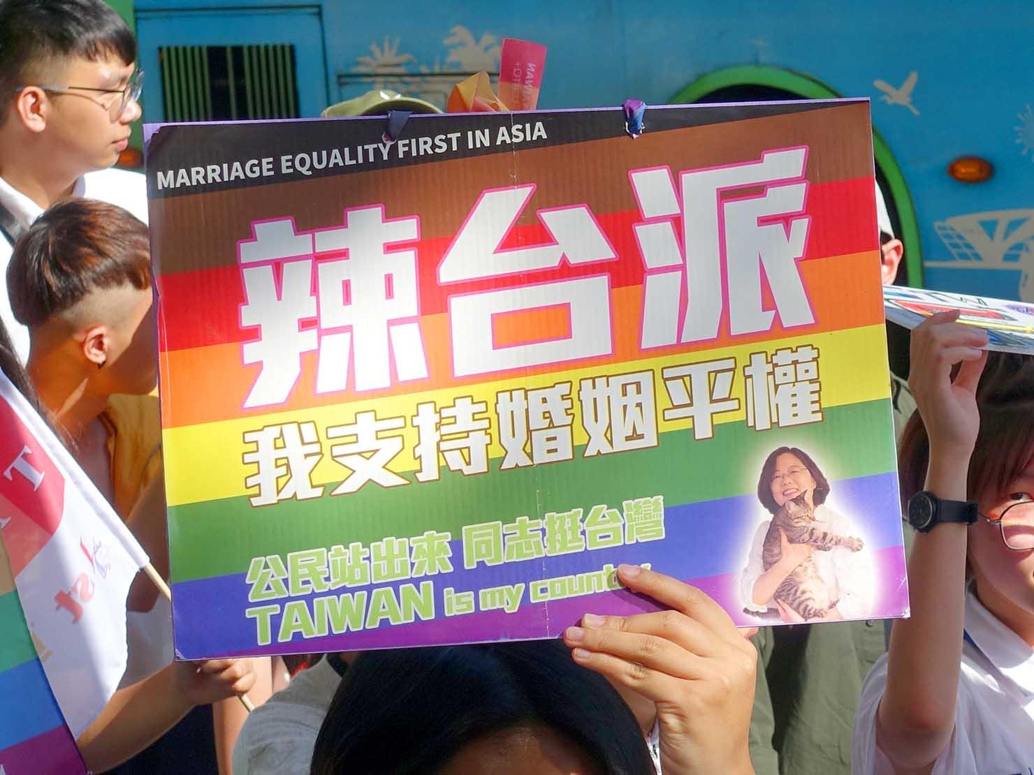 台中同志遊行(台中LGBTプライド)2019のパレードで婚姻平權の支持を訴えるプラカード