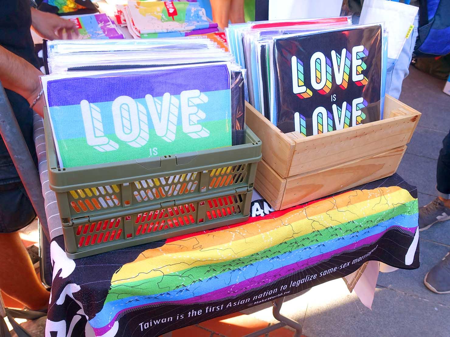 台中同志遊行(台中LGBTプライド)2019の会場ブースで販売されていたミニタオル