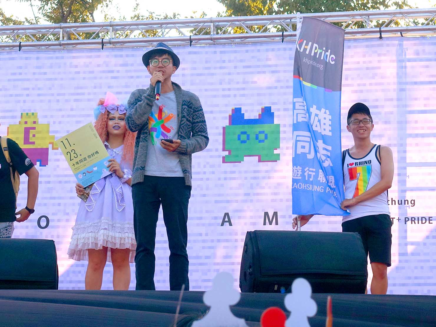 台中同志遊行(台中LGBTプライド)2019パレード後のステージに立つ高雄同志大遊行の主催者