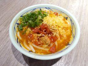 セルフうどんチェーン「丸亀製麺」の台湾限定メニュー・番茄雞肉烏龍麵(トマトチキンうどん)