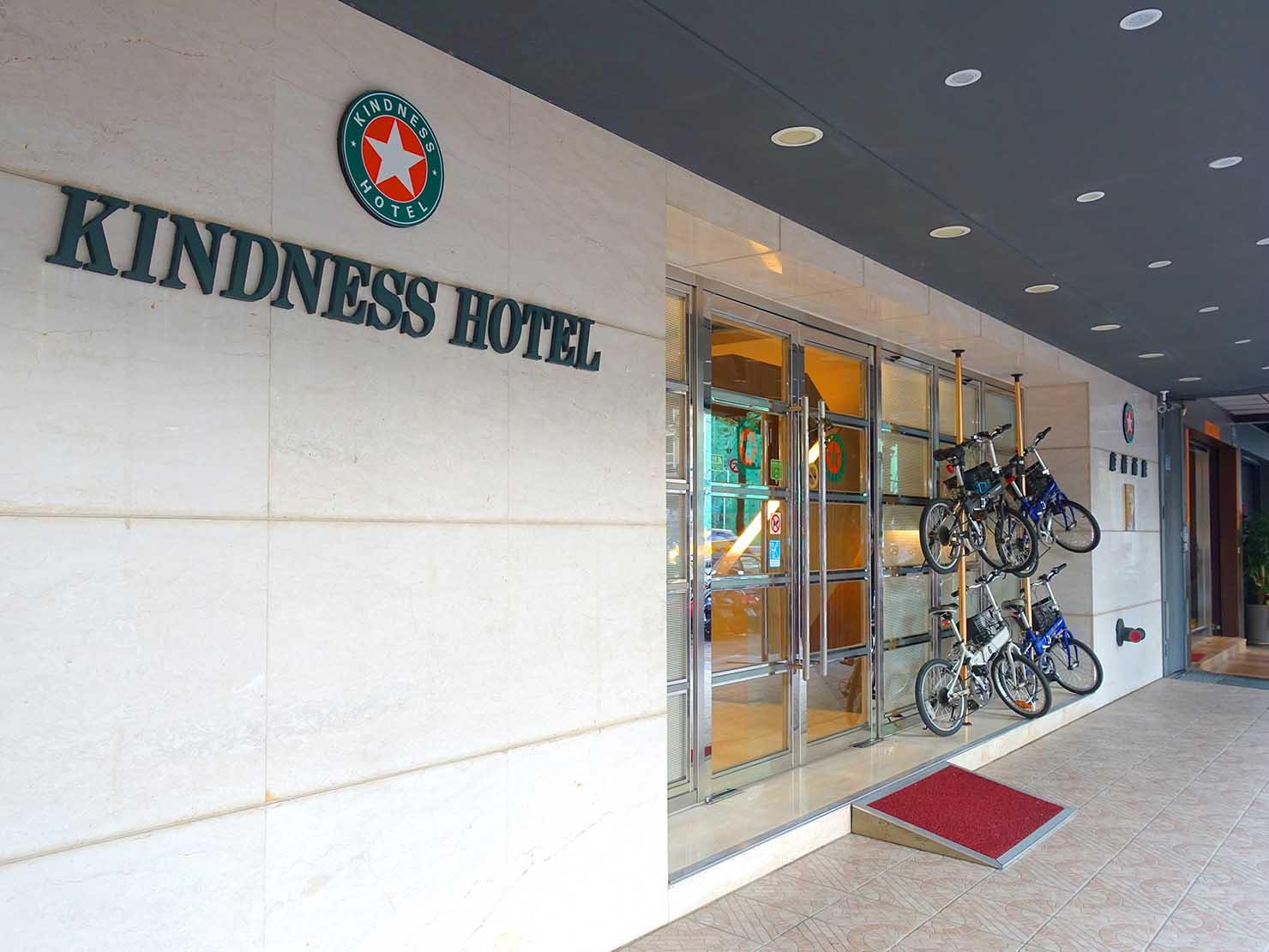 高雄のおすすめチェーンホテル「康橋商旅 Kindness Hotel(漢神館)」のエントランス