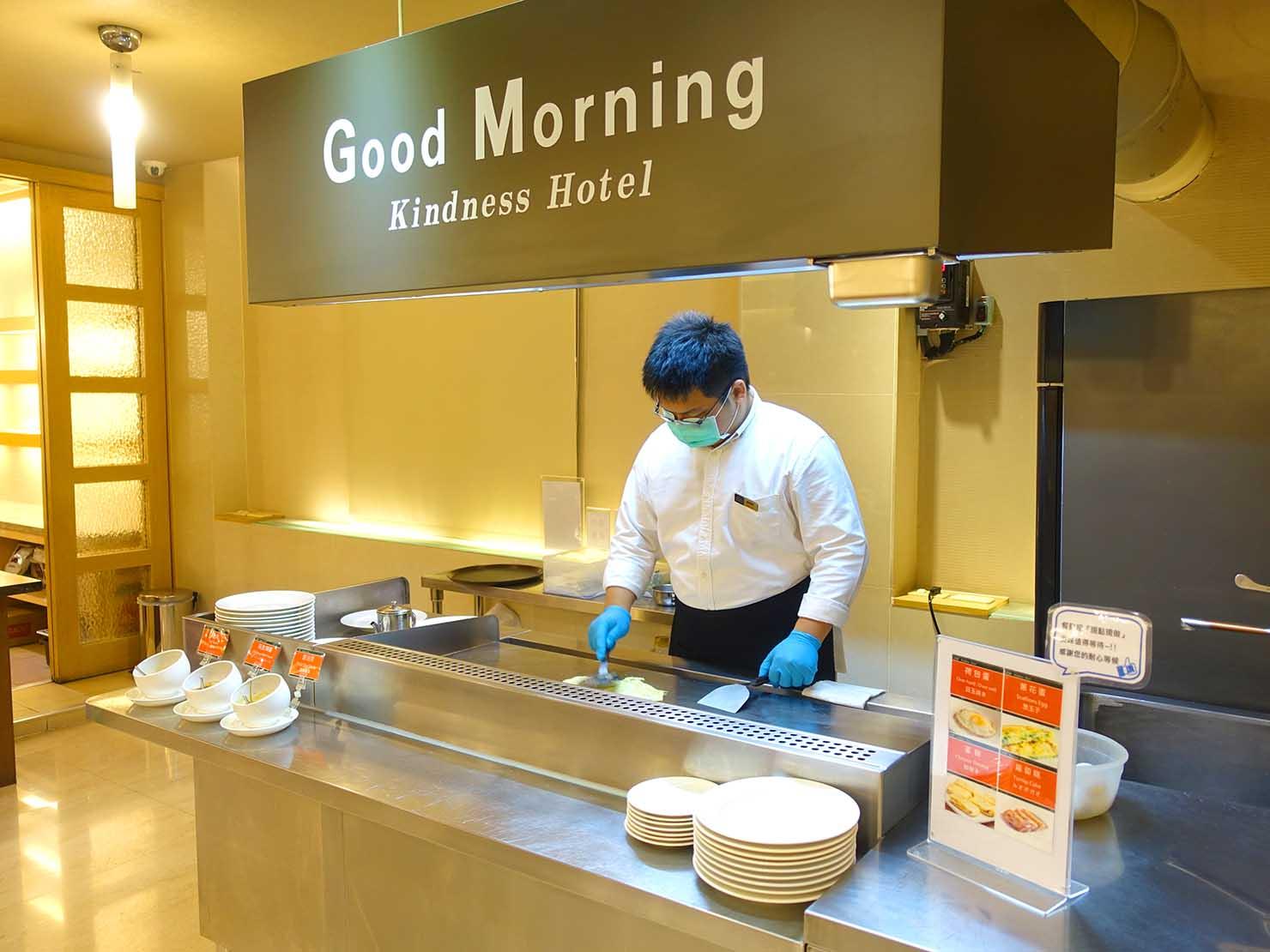 高雄のおすすめチェーンホテル「康橋商旅 Kindness Hotel(漢神館)」朝食ビュッフェのたまご料理カウンター