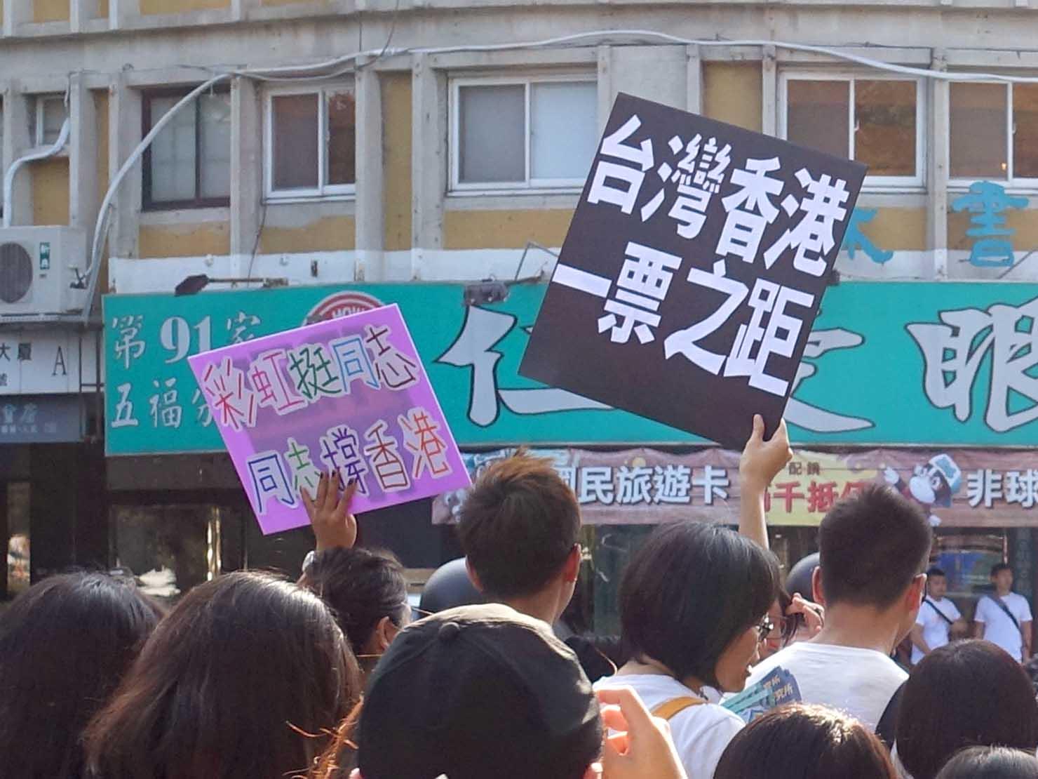 「高雄同志大遊行(高雄プライド)」2019のパレードで掲げられた香港に関するプラカード