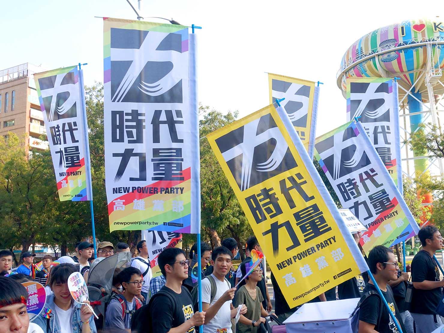 「高雄同志大遊行(高雄プライド)」2019のパレードに参加する政党・時代力量