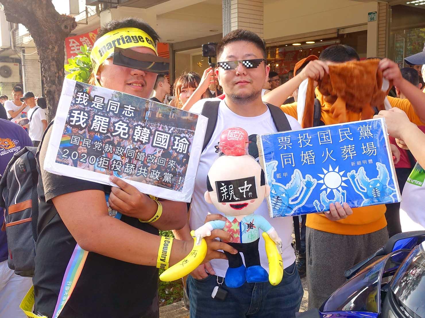 「高雄同志大遊行(高雄プライド)」2019のパレードで高雄市長への批判を行う参加者