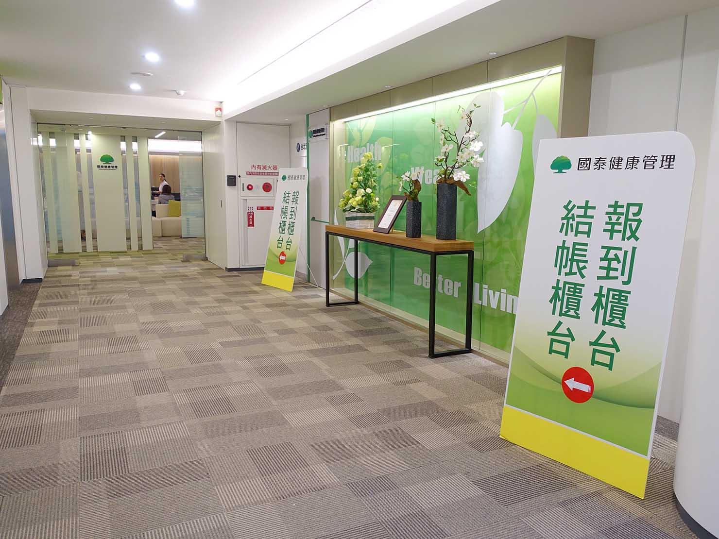 台湾の健康診断センター「國泰健康管理」のエレベーターホール