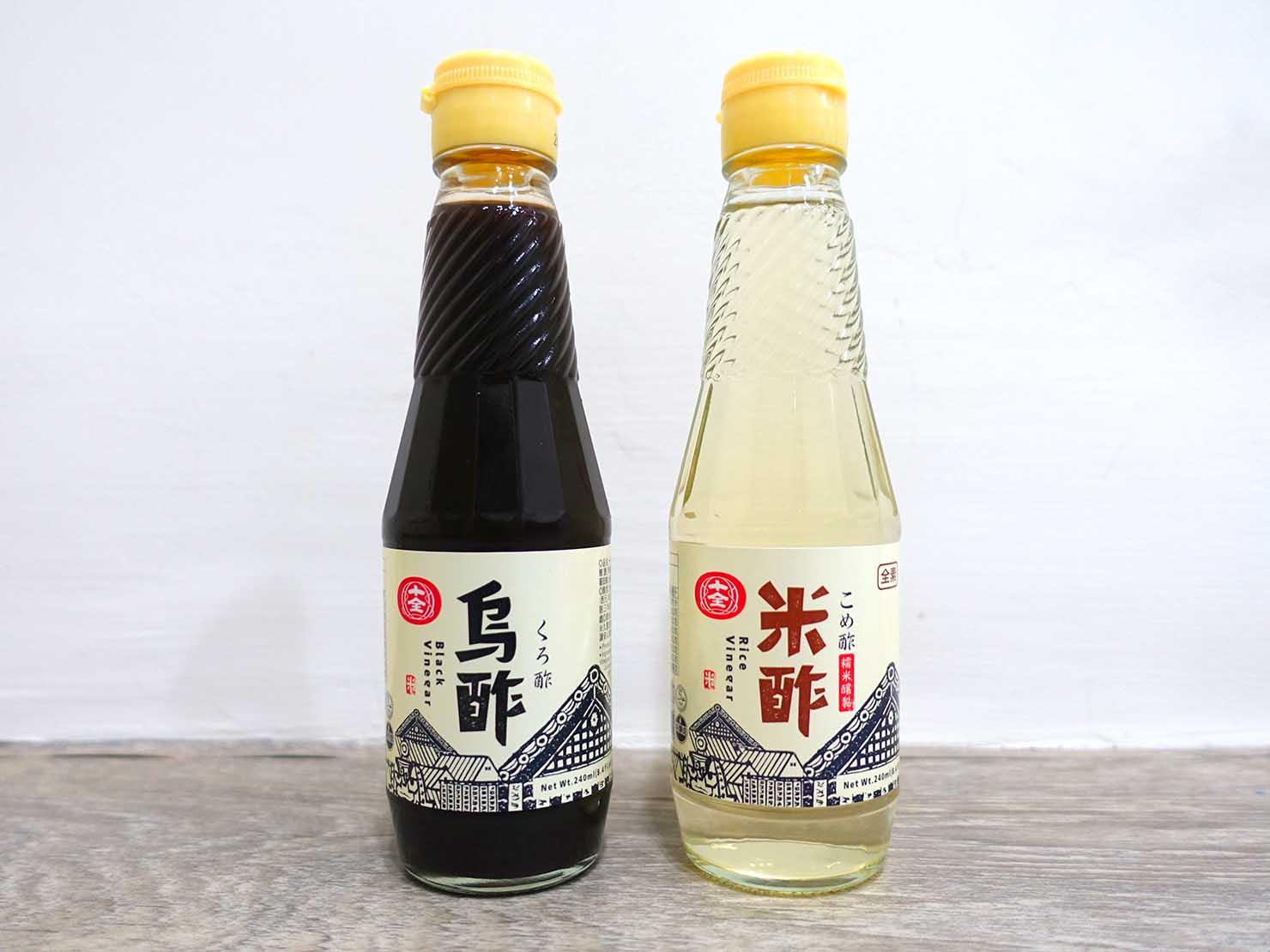 台湾のスーパーで手に入る調味料「白醋」と「烏醋」