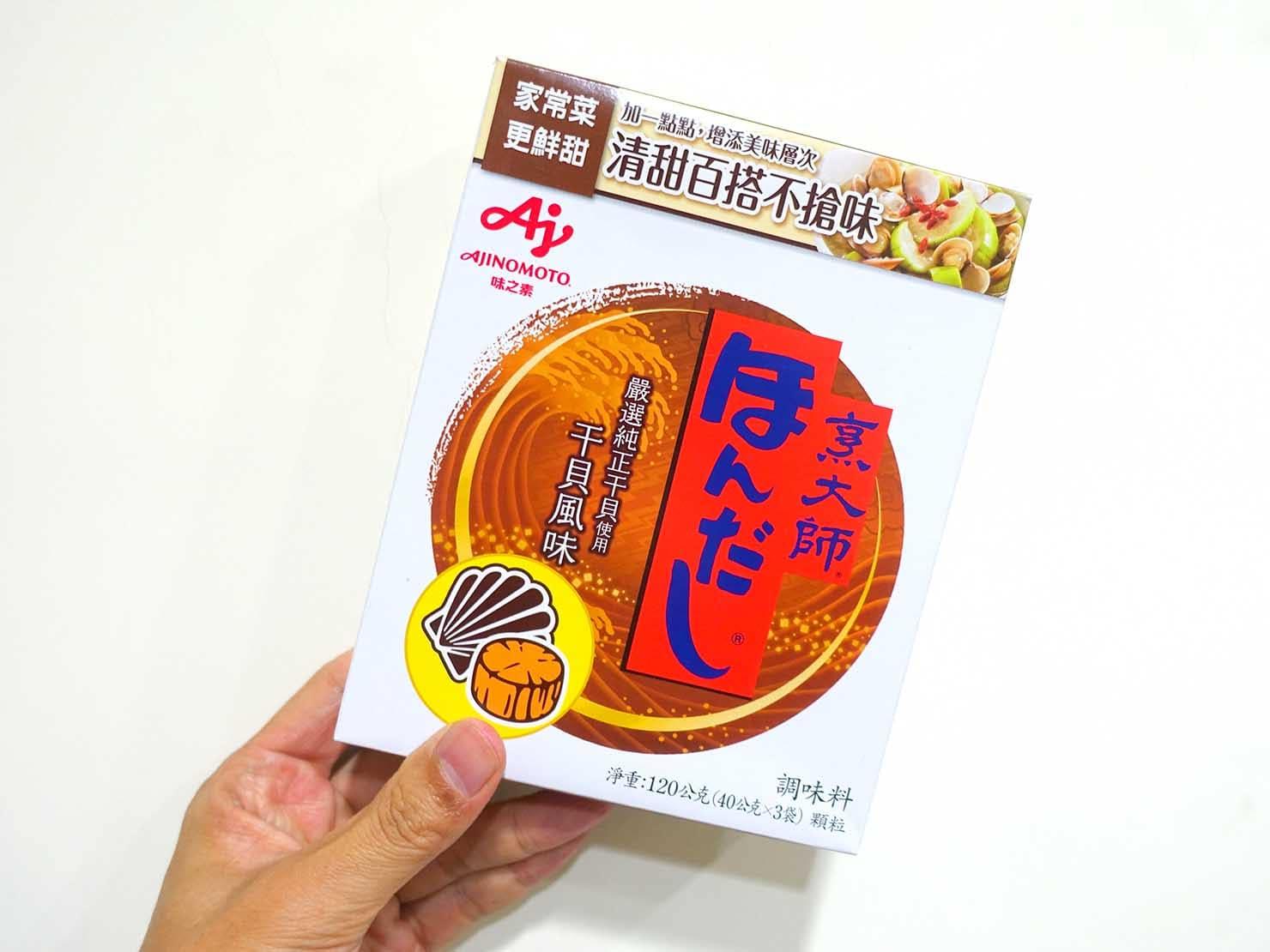 台湾のスーパーで手に入る調味料「烹大師」