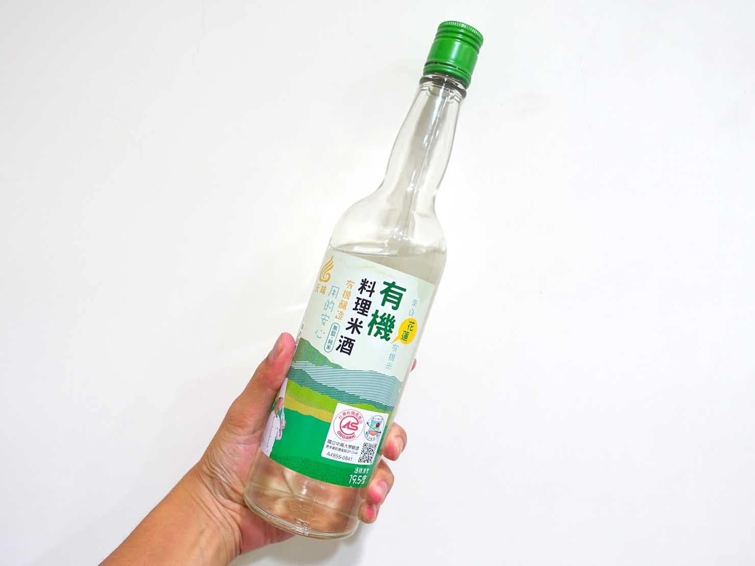 台湾のスーパーで手に入る調味料「料理酒」