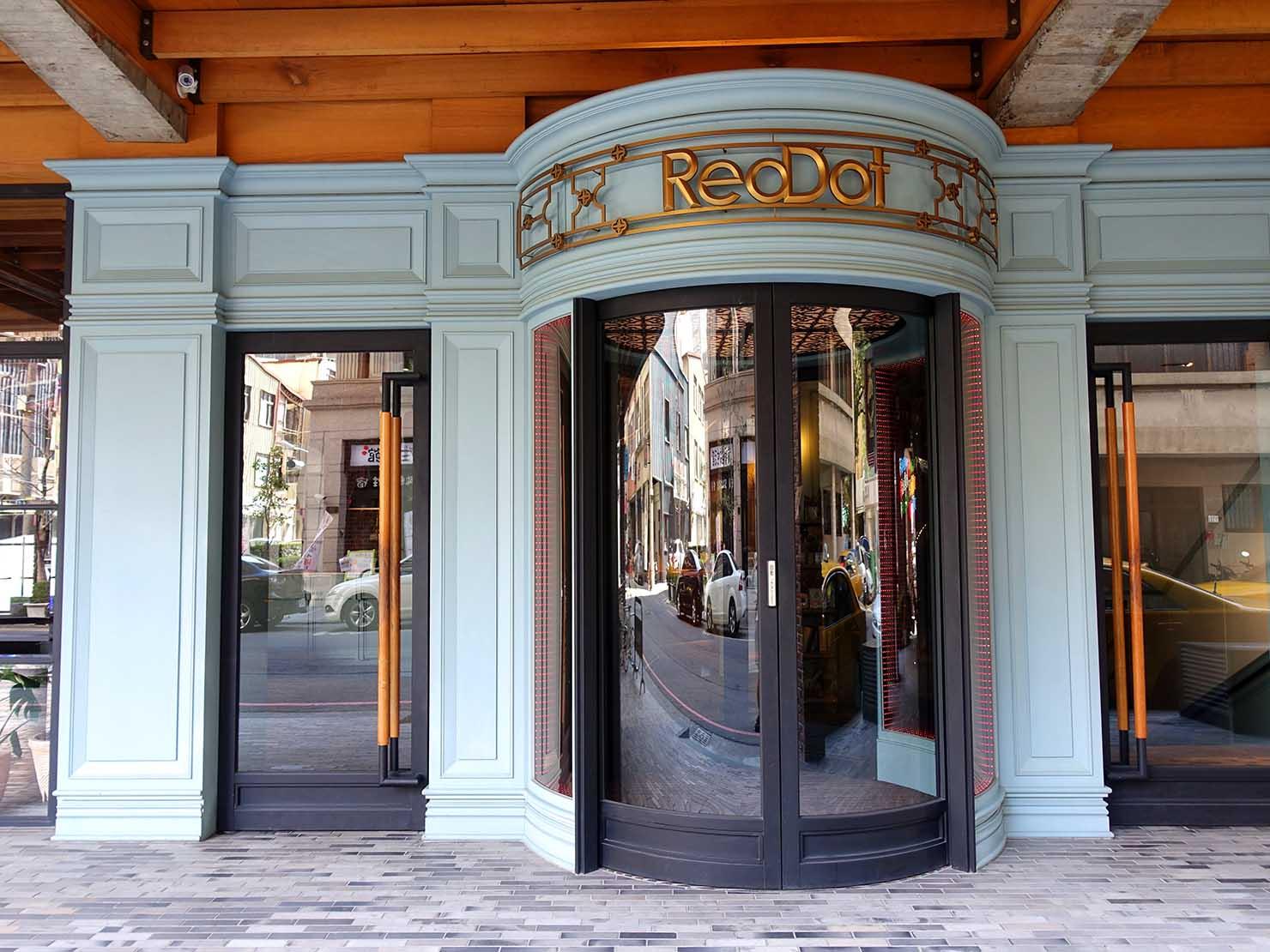 台中駅前のおすすめデザインホテル「紅點文旅 RedDot Hotel」のエントランス