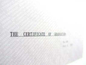 卒業証明書(英文)