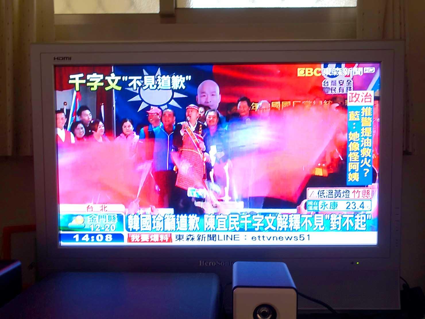 選挙期間中の台湾メディア