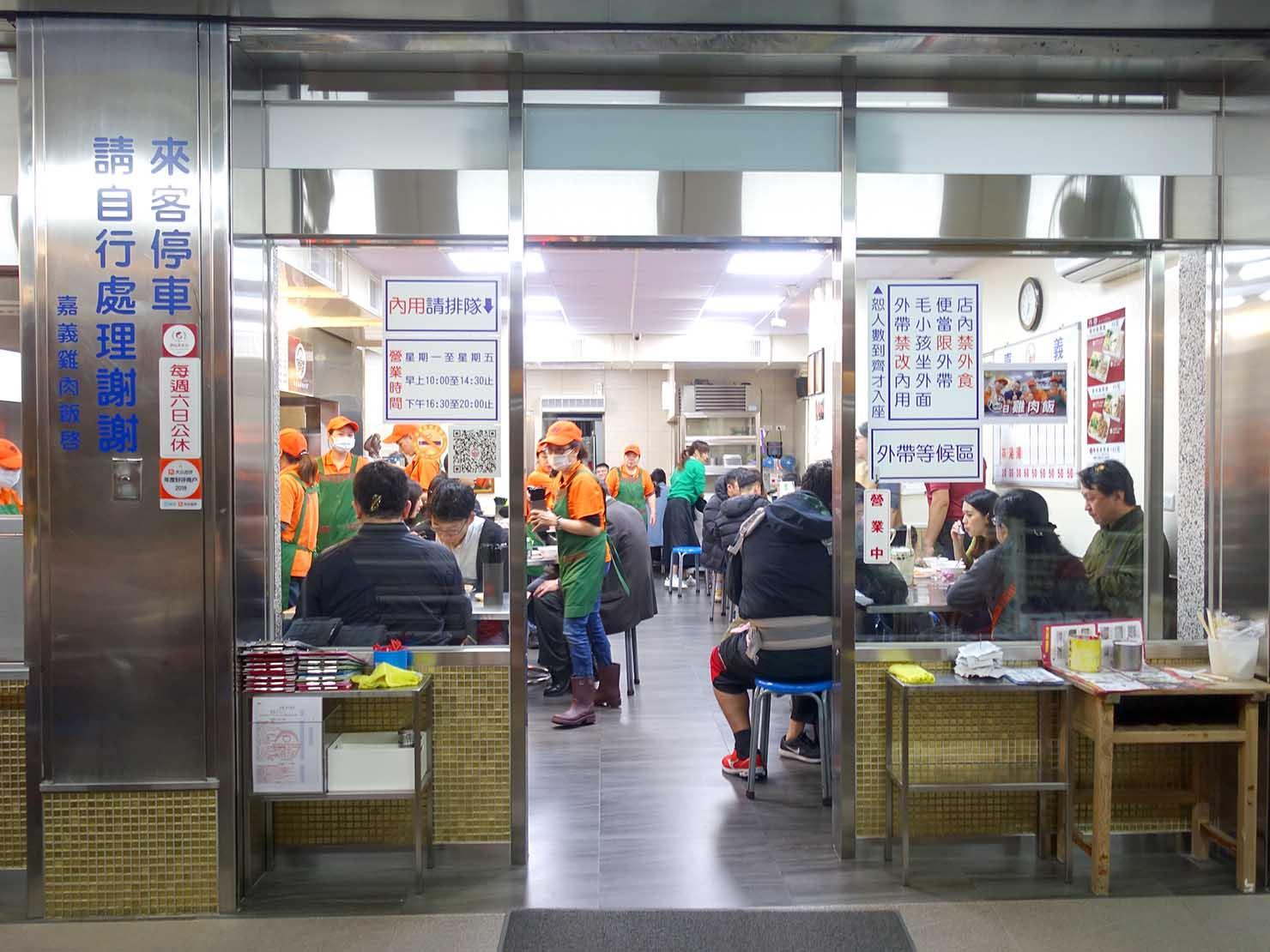 台北・松江南京駅(四平街商圈)周辺のおすすめグルメ店「梁記嘉義雞肉飯」のエントランス