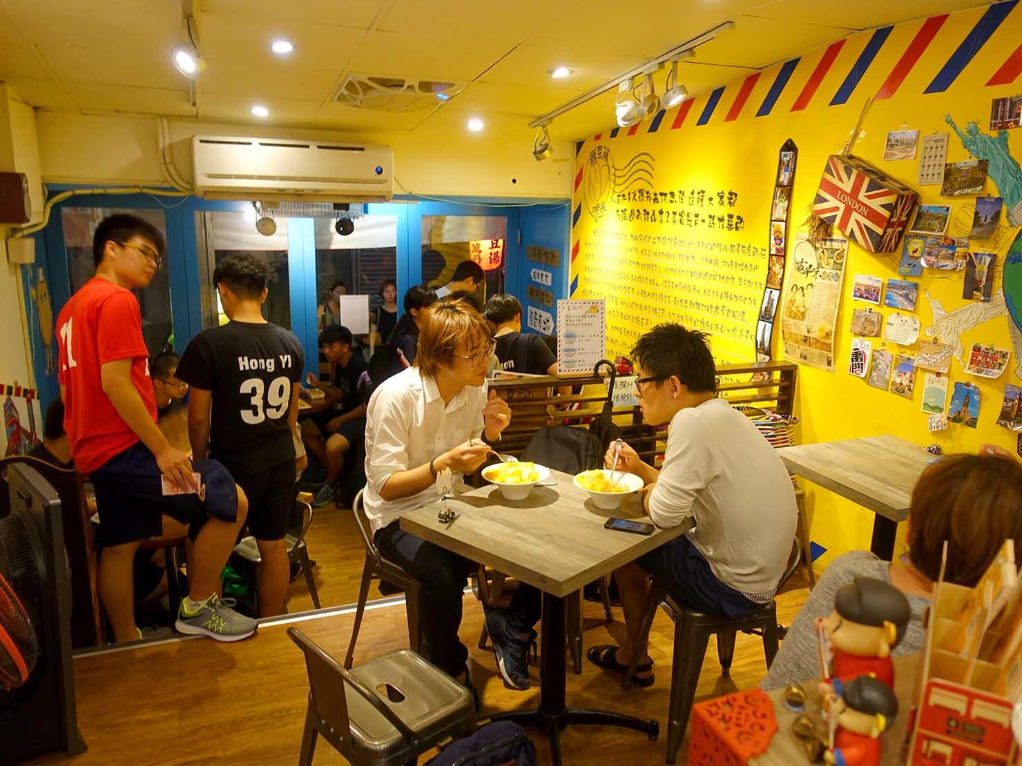 台北・松江南京駅(四平街商圈)周辺のおすすめグルメ店「綠豆蒜啥米」の店内