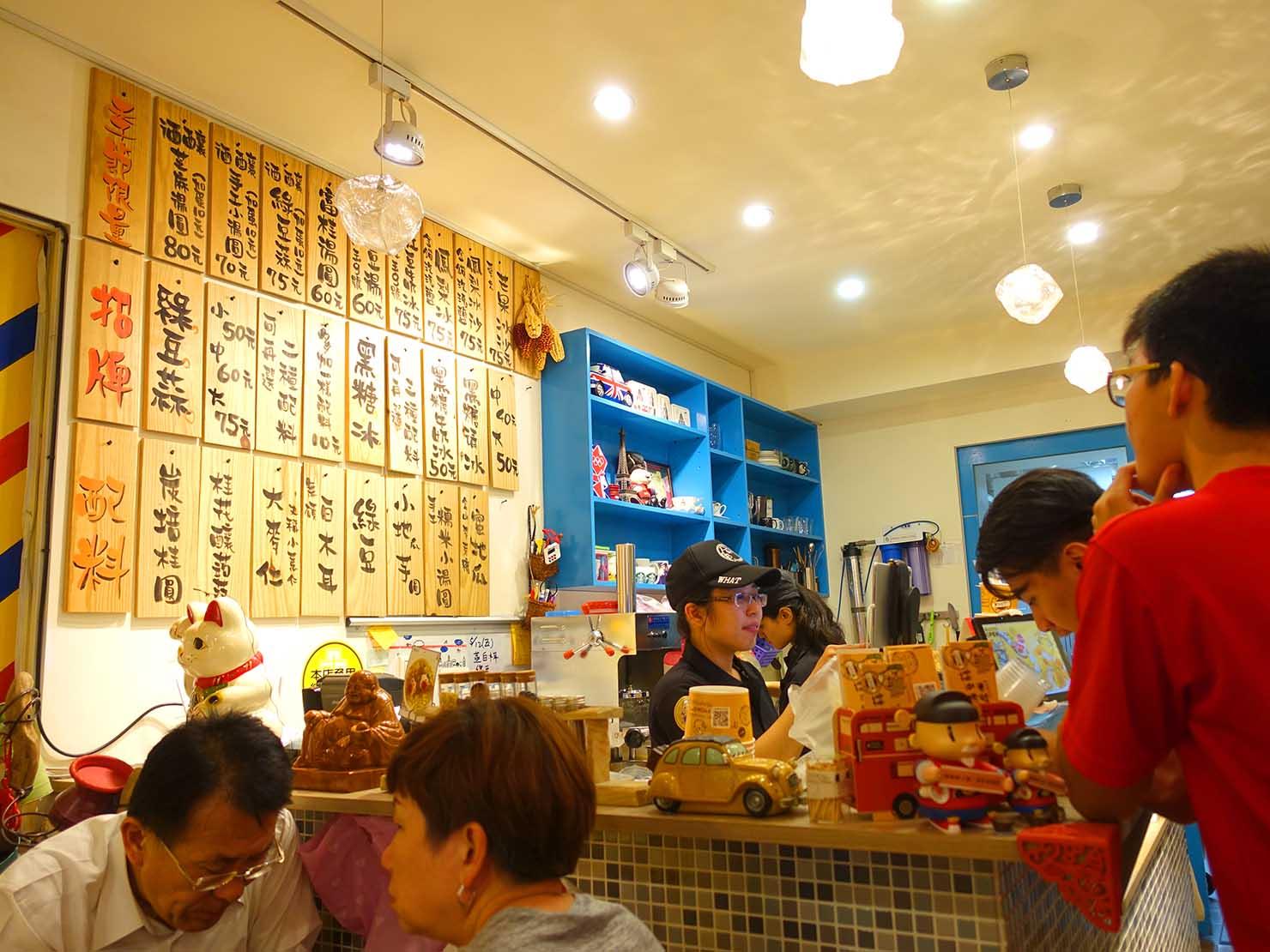台北・松江南京駅(四平街商圈)周辺のおすすめグルメ店「綠豆蒜啥米」のカウンター