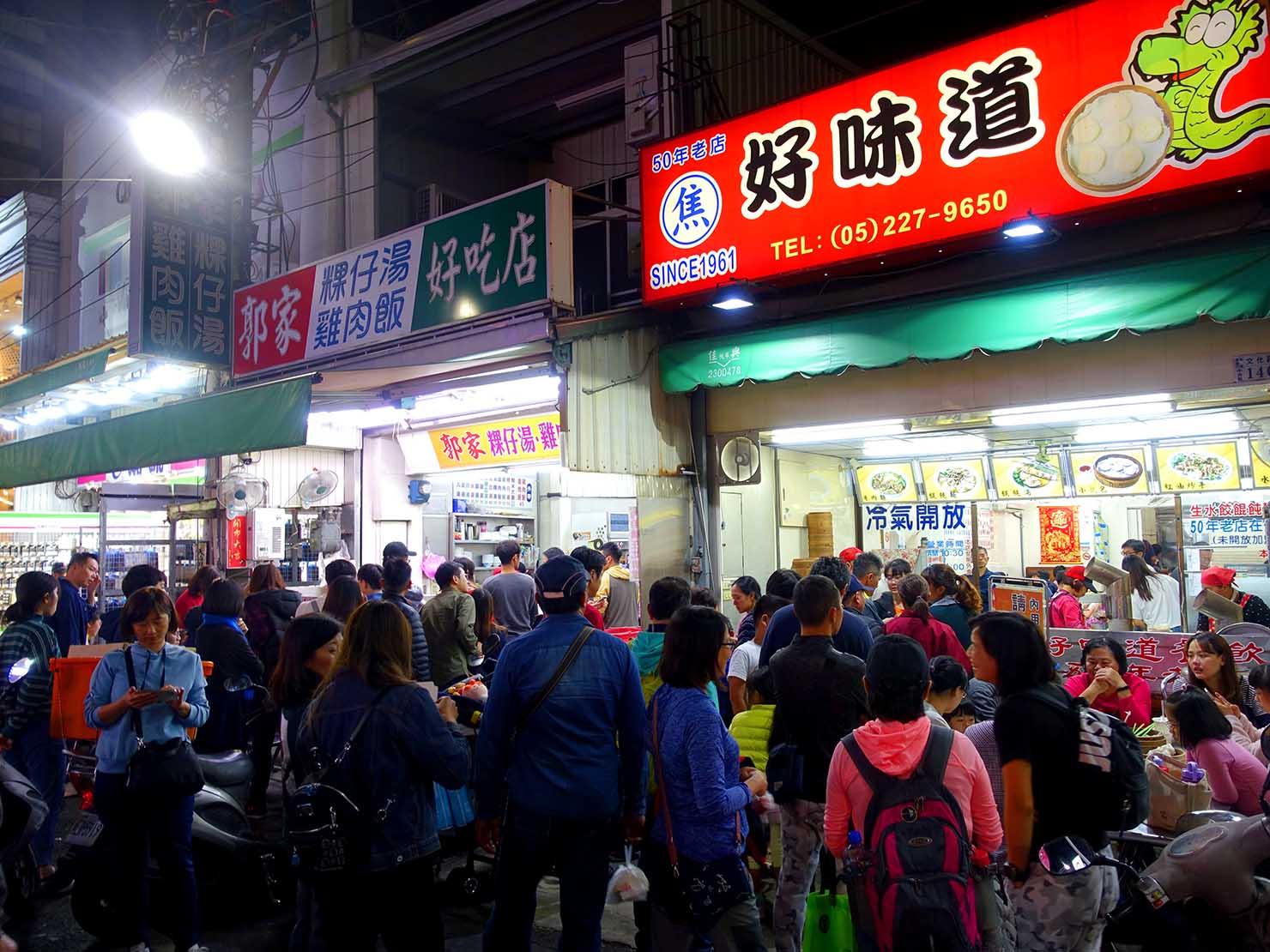 嘉義のおすすめ観光スポット「文化路夜市」行列のできる人気グルメ店