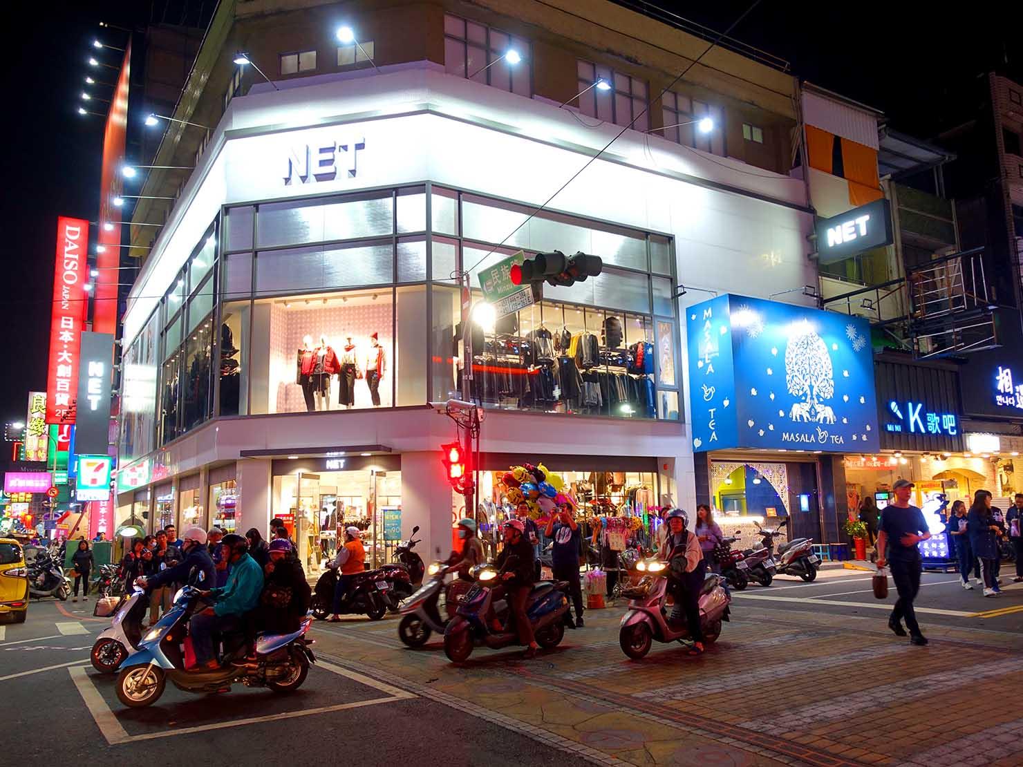 嘉義のおすすめ観光スポット「文化路夜市」にある台湾発ファストファッション店・NET