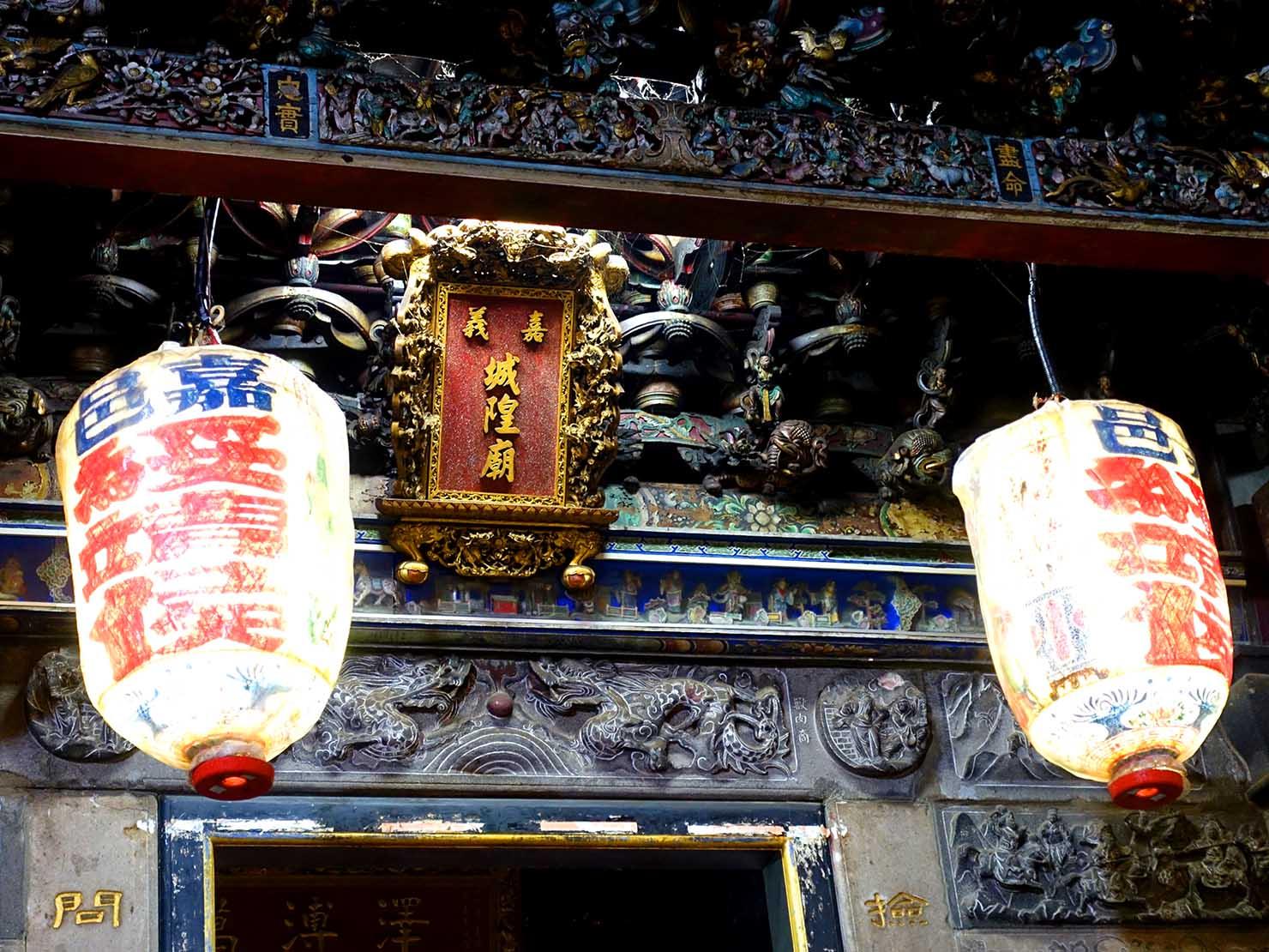 嘉義のおすすめ観光スポット「嘉義城隍廟」の入り口