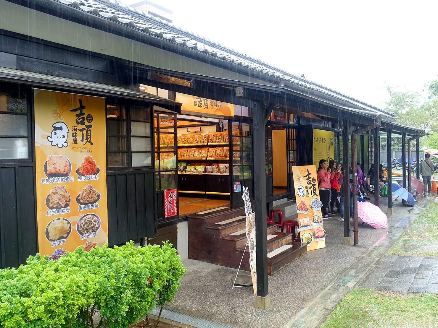 嘉義のおすすめ観光スポット「檜意森活村」のフード系おみやげ店