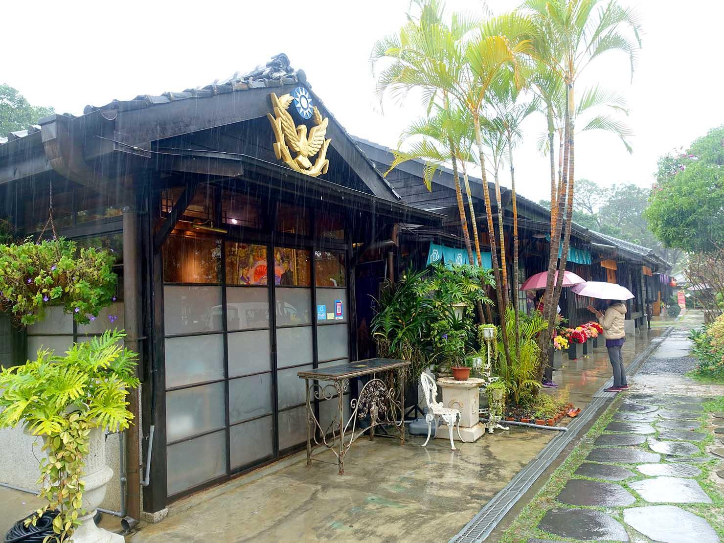 嘉義のおすすめ観光スポット「檜意森活村」に並ぶ日本式家屋
