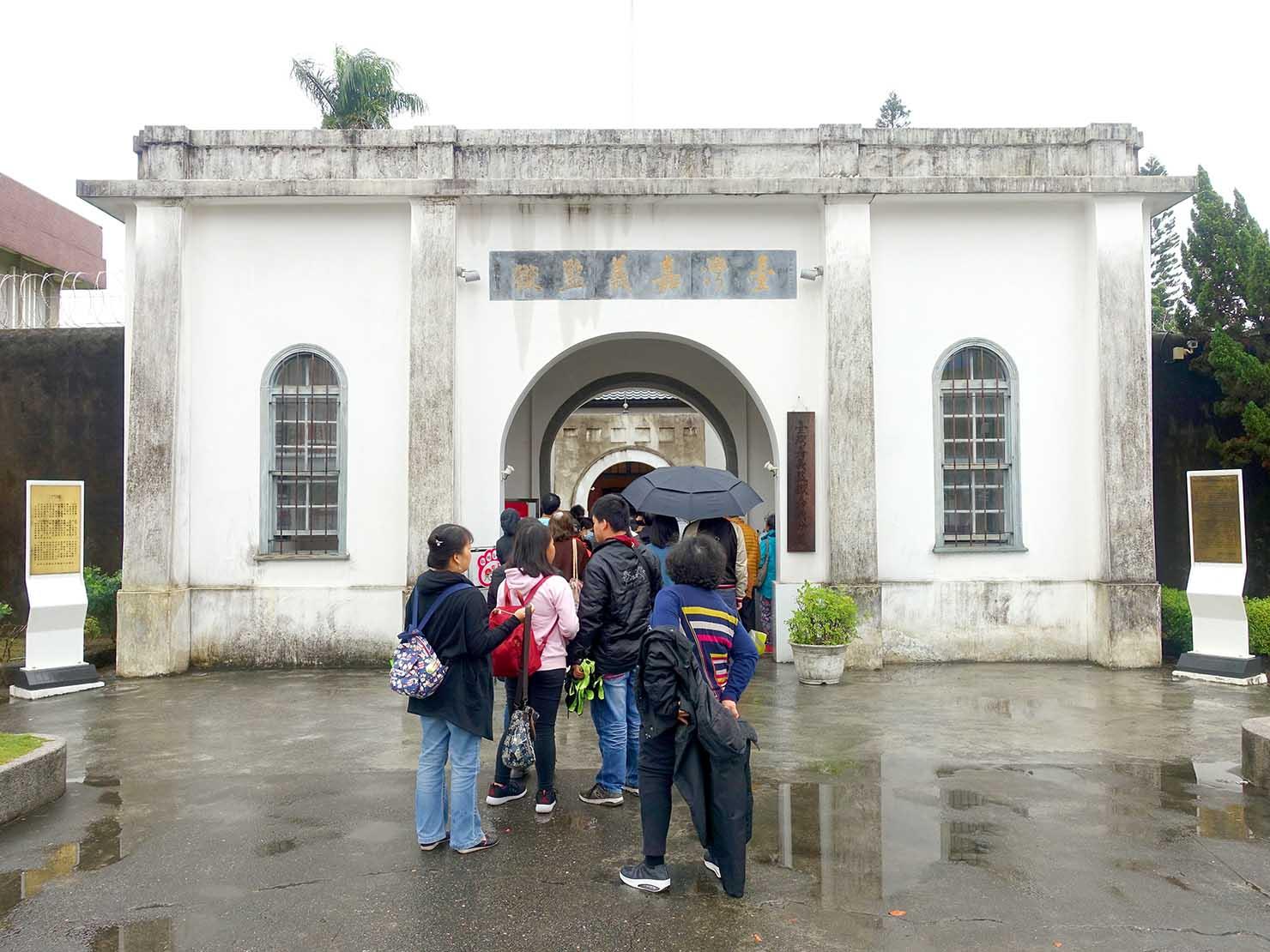 嘉義のおすすめ観光スポット「嘉義舊監獄」の外観