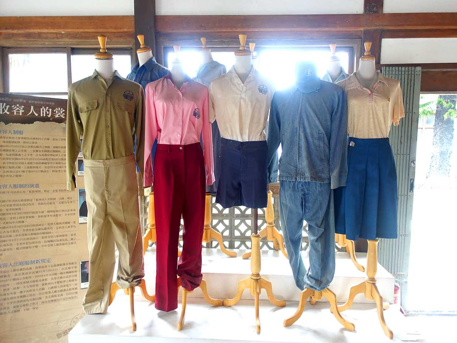 嘉義のおすすめ観光スポット「嘉義舊監獄」に展示された当時の囚人服