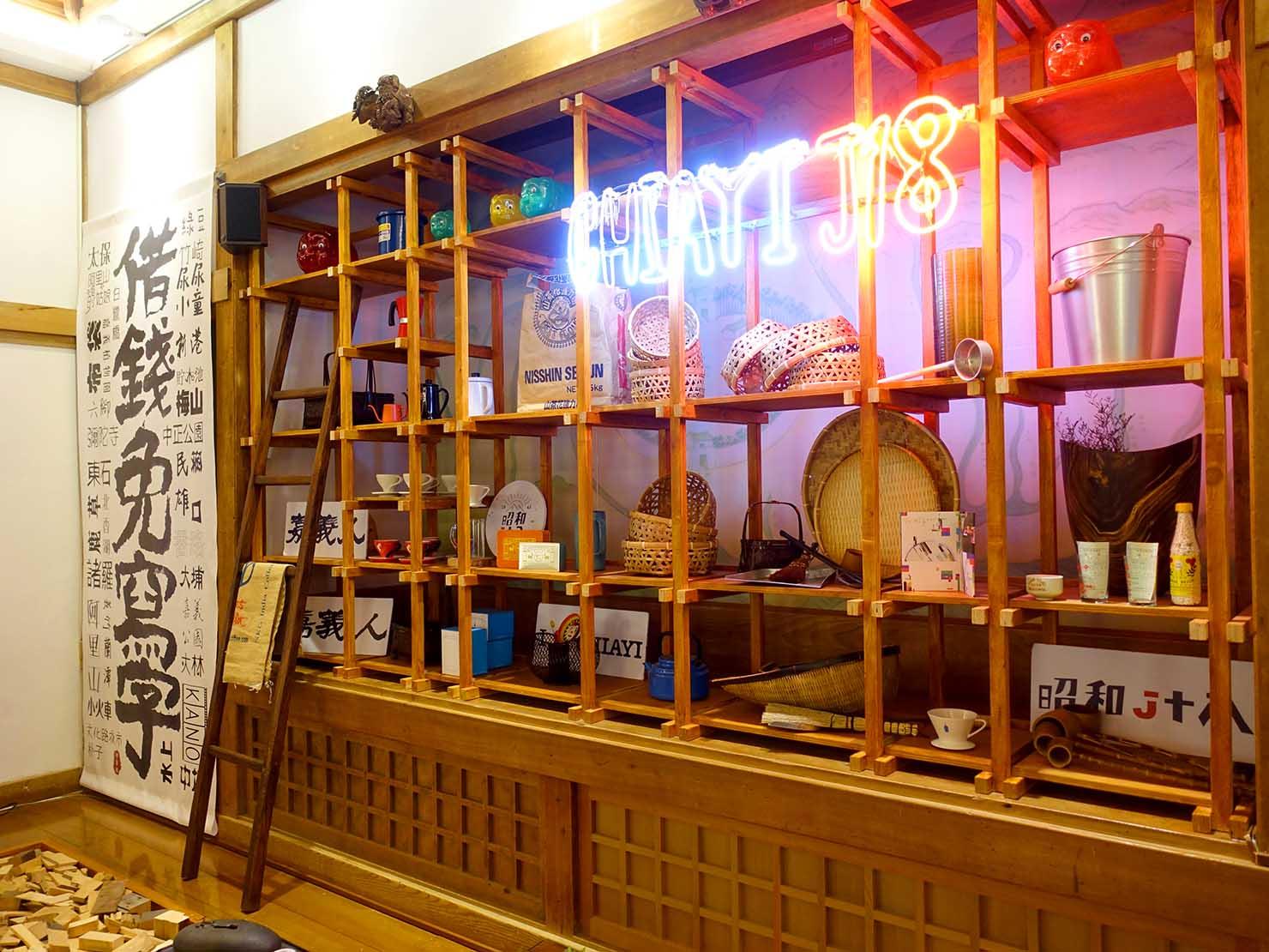 嘉義のおすすめ観光スポット「嘉義市史蹟資料館」のカフェに設置された飾り棚