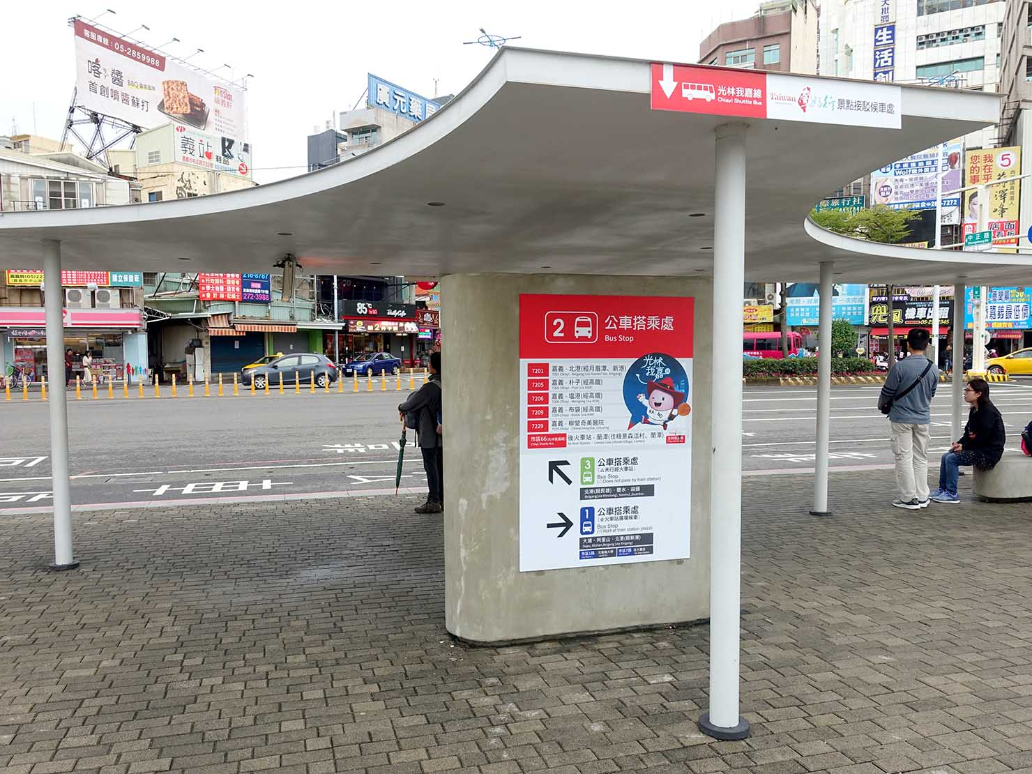 台鐵(台湾鉄道)嘉義駅めのバス乗り場
