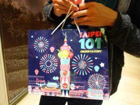 KKday「台北101 89階展望台カウントダウンパーティー」のプレゼント