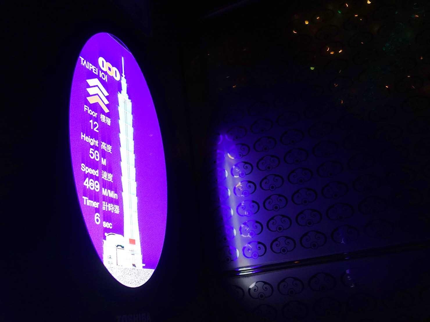 KKday「台北101 89階展望台カウントダウンパーティー」のエレベーター内