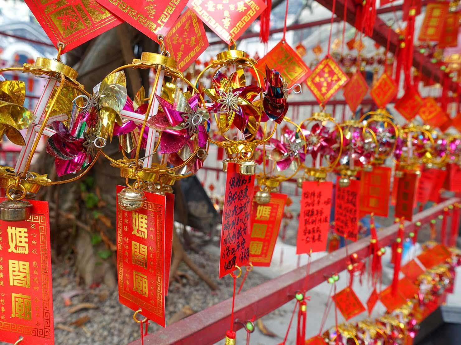 マカオの世界遺産「媽閣廟」の初詣で捧げられた風車